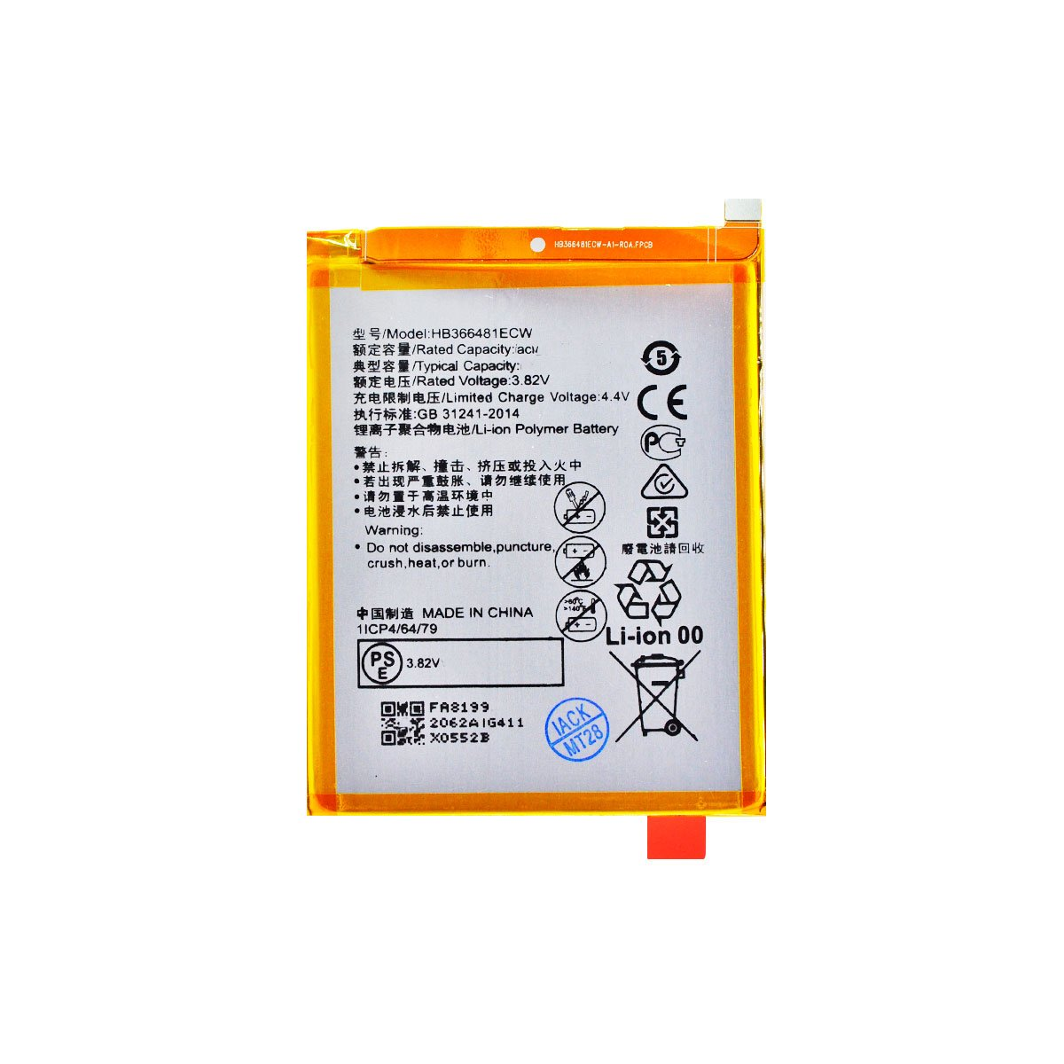 Аккумуляторная батарея для Huawei Honor 9 Lite HB366481ECW