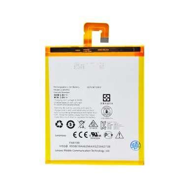 Аккумуляторная батарея для Lenovo S5000 L13D1P31 — 1